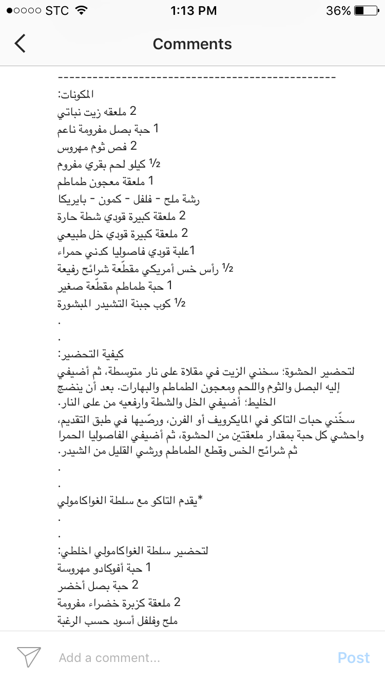 Pin By Haneen On طبخ انستقرام Math Math Equations