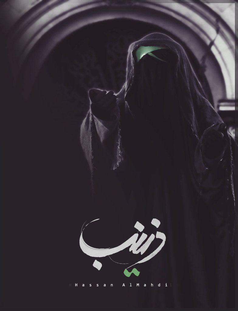 Zaineb By Hsnalmahdi Al Sayyida Zainab As Ashura Black Damascus Muharram Wallpaper Karbala Photography Islamic Posters