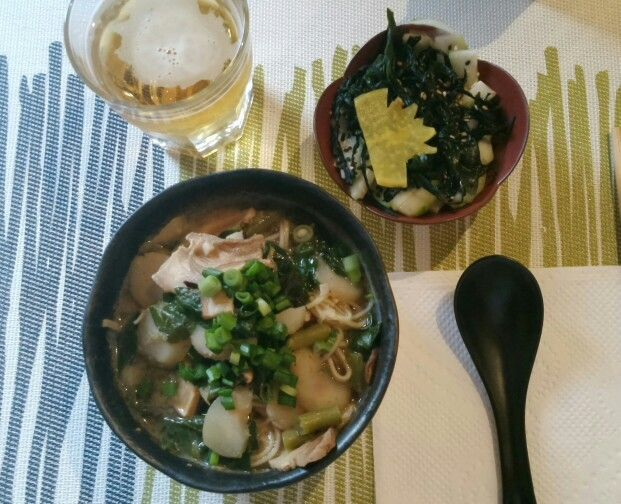 Miso Shitake Ramen Soup