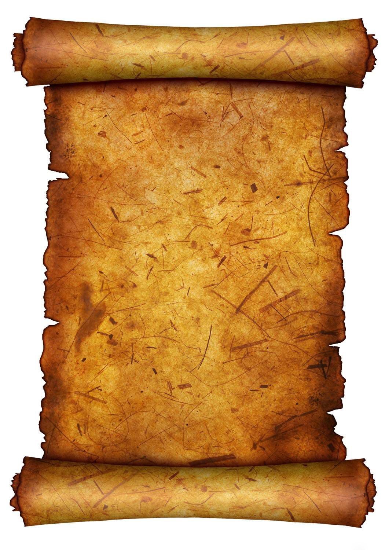 Картинка древнего листа бумаги