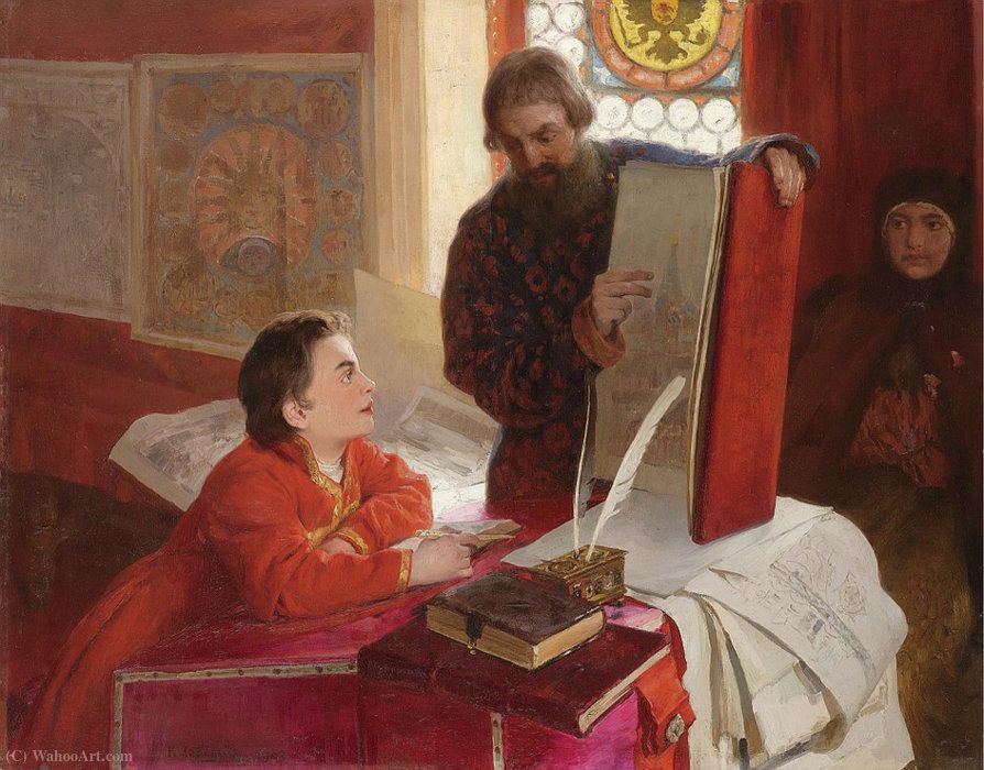 'Zotov teaches young Peter I' by Klavdy Lebedev (1852-1916, Russia)