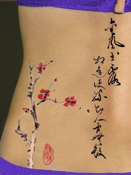 chinese cursive script tattoo - photo #15