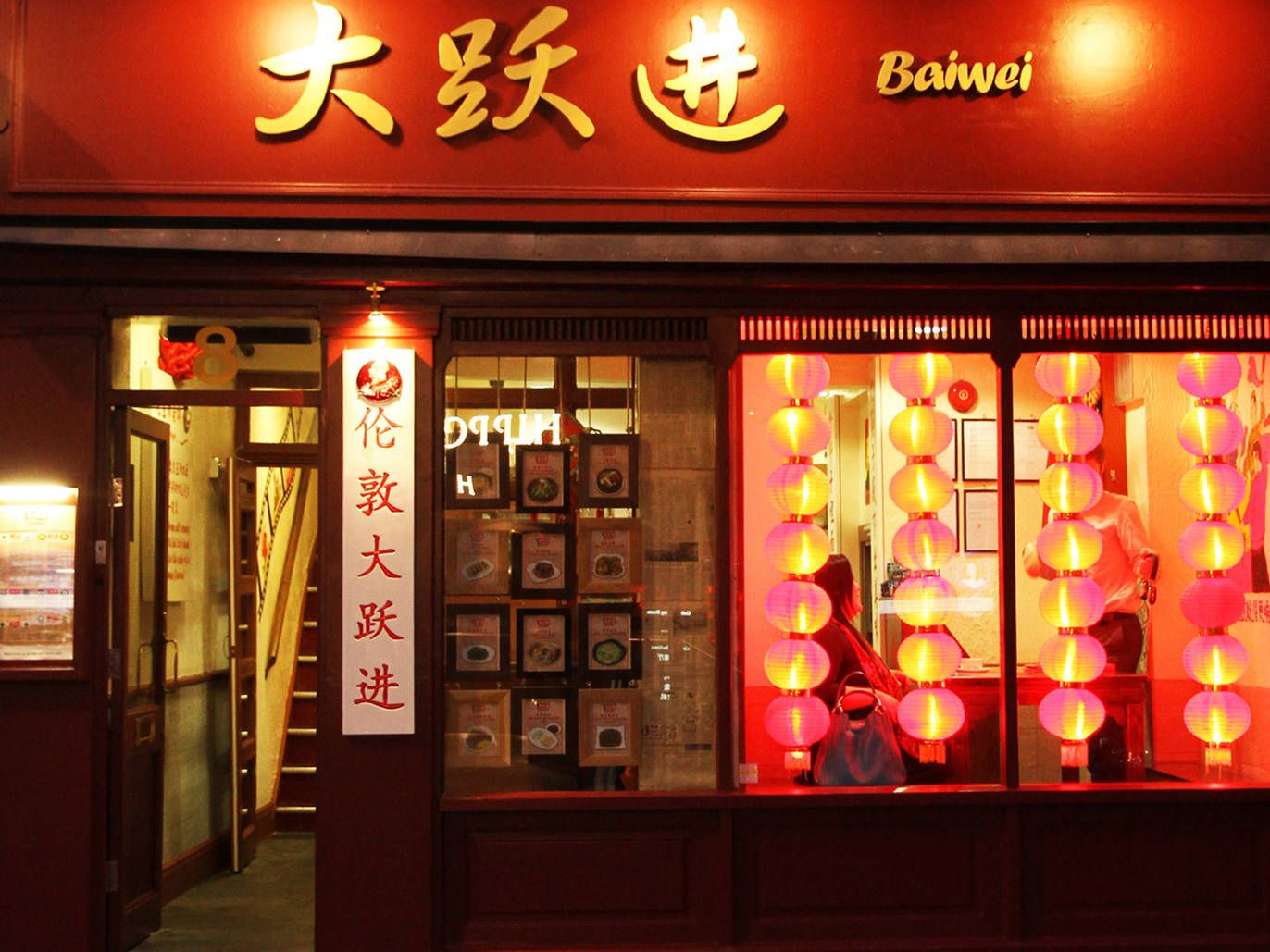 Restaurant roundup amarillo 2017 - The Restaurants Of London S Chinatown Can Seem Daunting To The Uninitiated Spoilt For Choice