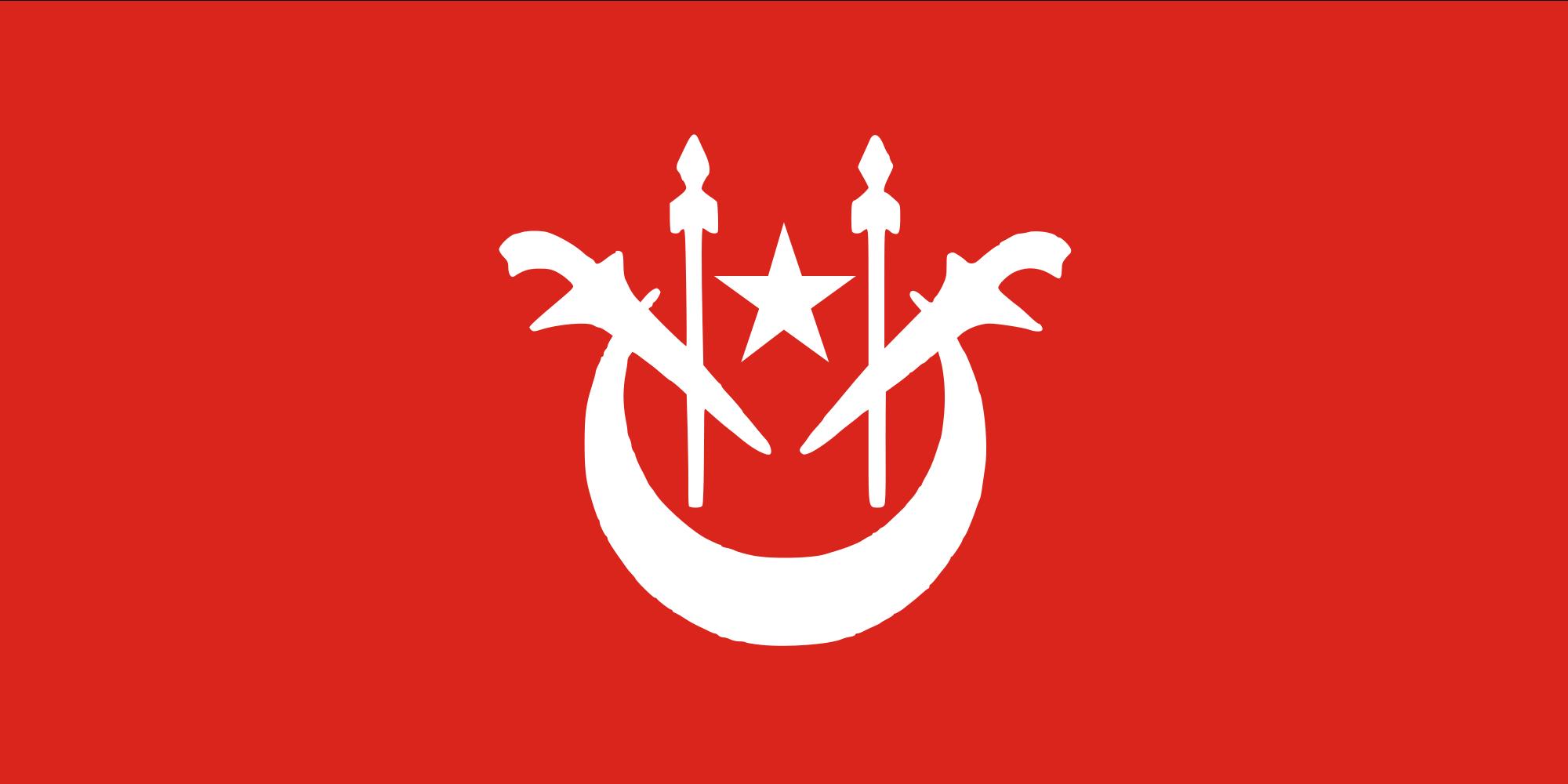 Kelantan | Kelantan, Flag, Coat of arms