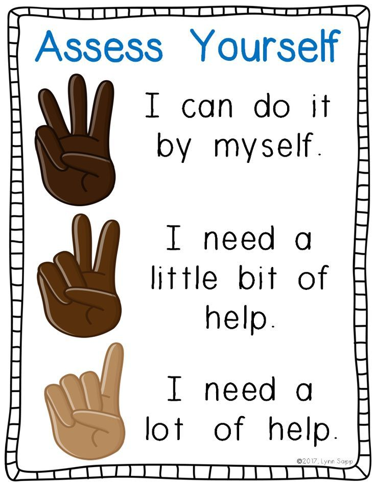 SelfAssessment Rubric Anchor Chart is part of Assessment rubric, Formative assessment kindergarten, Student self assessment, Self assessment, Formative and summative assessment, Preschool assessment - SelfAssessment Anchor Chart This simple rating system allows even the youngest students easily learn to think about and assess their own learning  Here's how I use it in my classroom At the beginning of each lesson, we read the goal (learning target) for the lesson together  For instance, dur