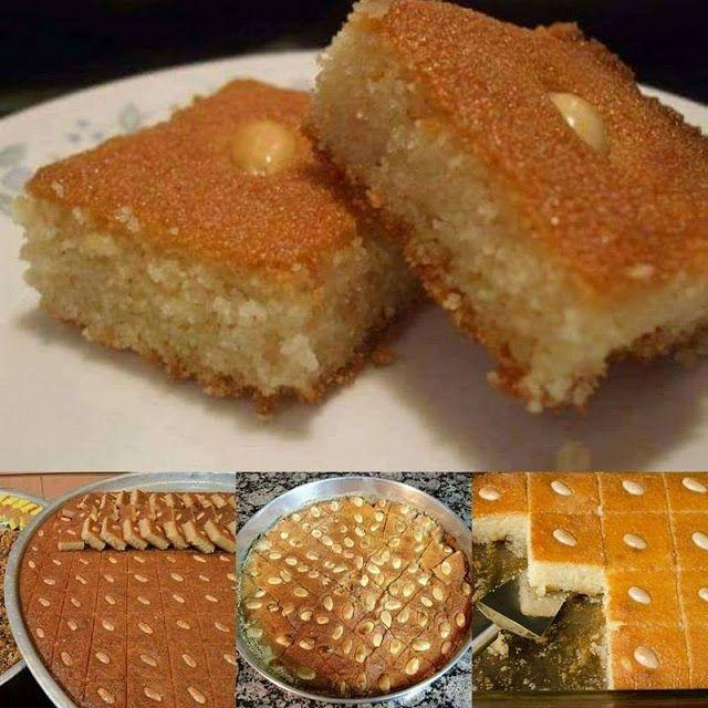 طريقة عمل البسبوسة الطرية في المنزل كالمحترفات المطبخ الشهير منال العالم Cooking Recipes Arabic Sweets Food