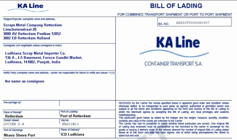 Bill Of Lading Sample Best Of Delivery Places On A Multimodal Bill Of Lading Bill Of Lading Birthday Card Template Birthday Card Template Free