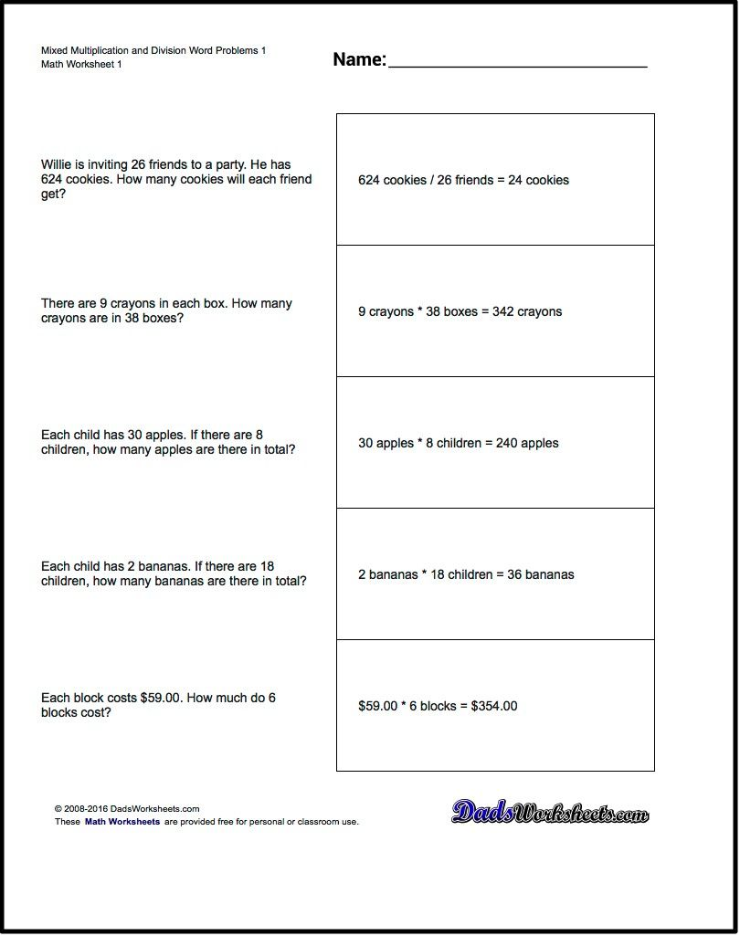 Worksheets  Word Problems! Mixed Multiplication and Division Word Probl