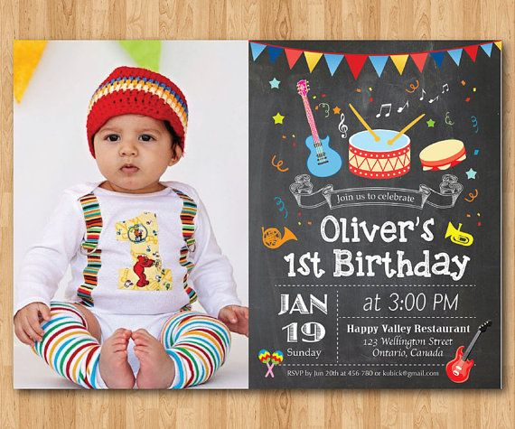 Music Birthday Invitation. Boy Or Girl Music Party