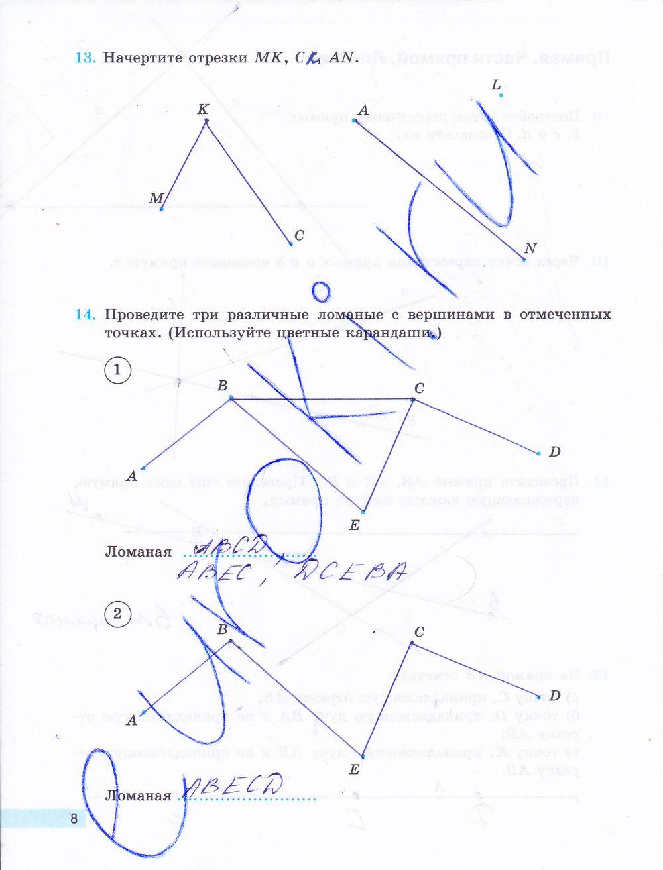 Ответы по рабочей тетради по английскому 7 класс павличенко