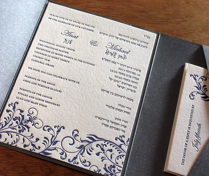 English And Hebrew Bilingual Wedding Invitations In A Custom Design By Ajalon