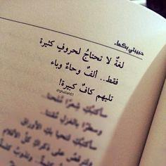 خالد السلامي مجلة حبيبتي ياهو نتائج البحث عن الصور Knowledge Quotes Quotes Life Quotes