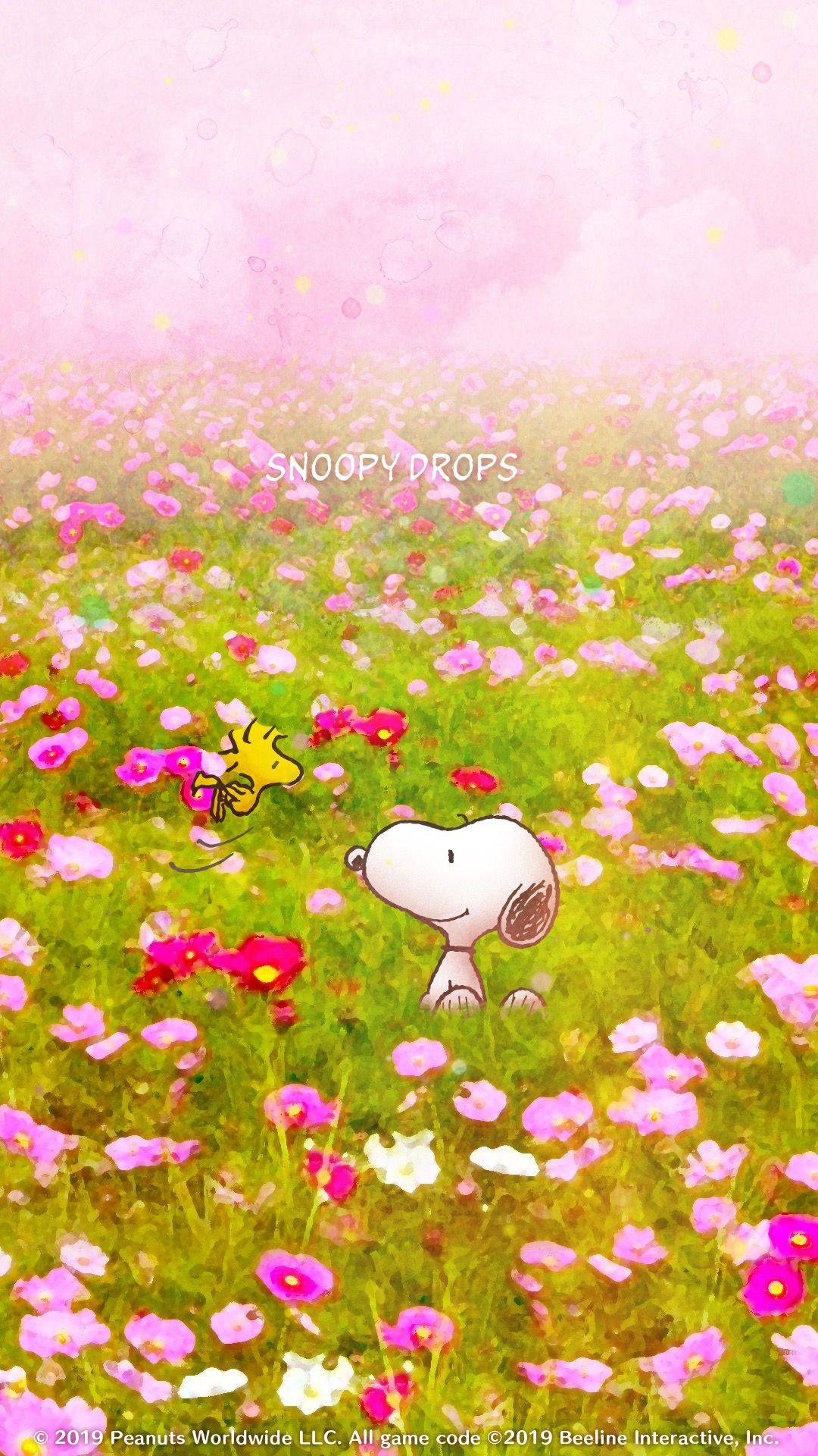 Snoopy スヌーピー コスモス畑 スヌーピーの壁紙 壁紙アート