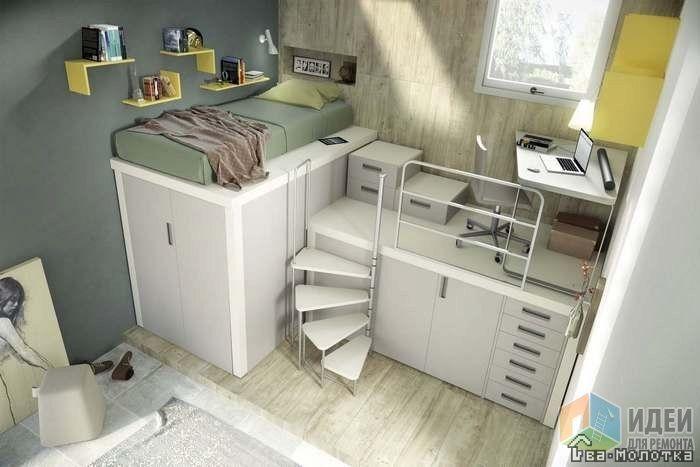 Картинки по запросу комната для подростка с подиумом ...
