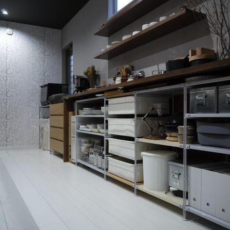 無印良品のシェルフでキッチン収納をチェンジ LIMIA (リミア)