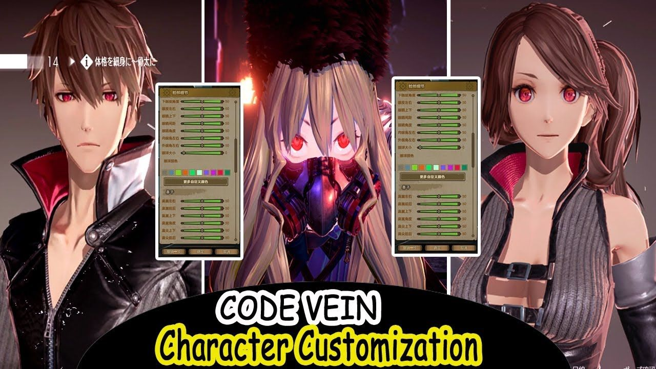 Code Vein Characters Creation Customization New Awesome Vide Anime Character Creator Character Creator Create Anime Character