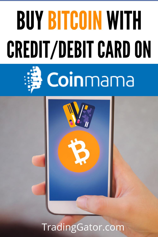 Buy Bitcoins Using Your Credit Card Or Debit Card Instantly In 2020 Debit Card Debit Blockchain Wallet