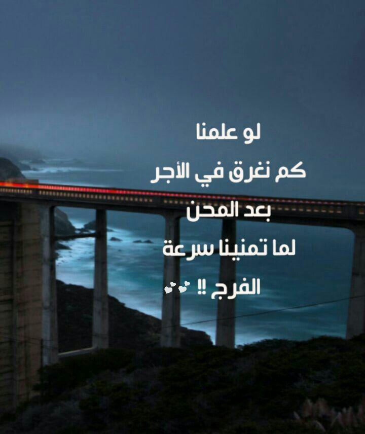 بحر من اﻷجر Quran Verses English Words Life