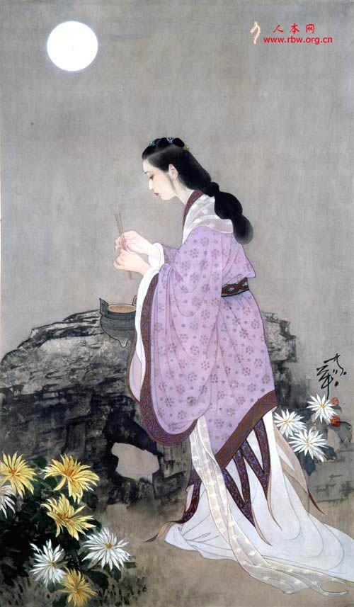 Jiaying - Otoño