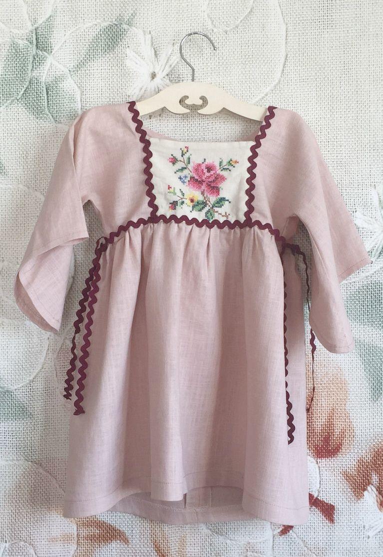 c17e1824de8c88 Dust Children s Wear  Vintage