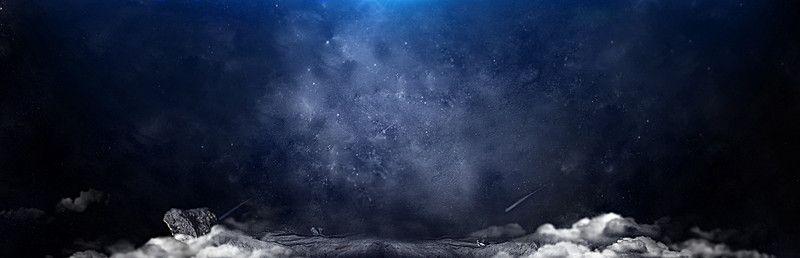 Blue Banner Dark Background