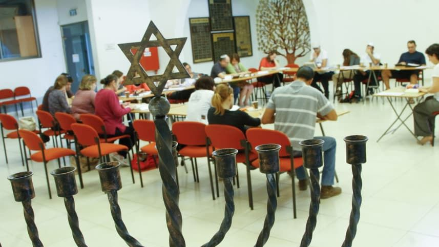how to convert to judaism in israel
