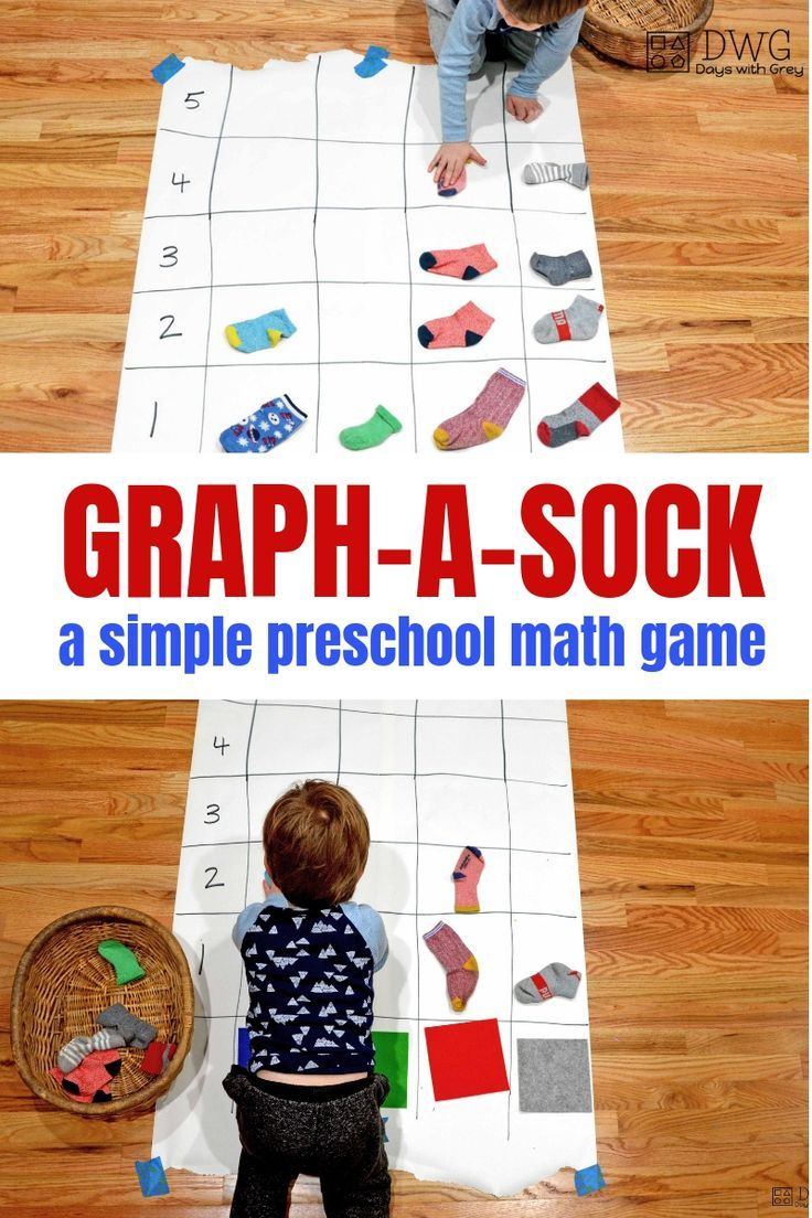 A Simple Indoor Math Game Preschool math games