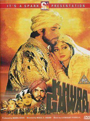 Khuda Gawah Hindi Movie Online Amitabh Bachchan Sridevi Nagarjuna Akkineni Shilpa Shirodkar Kira Full Movies Online Free Free Movies Online Movies Online