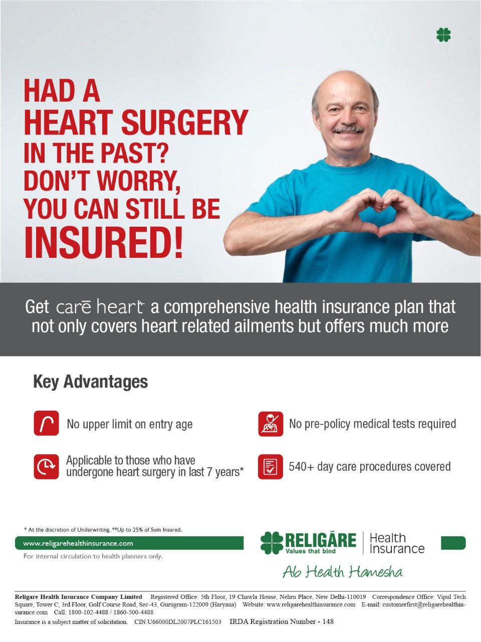 Welcome To The Health Insurance World Of Seema Singhseema Singh Is