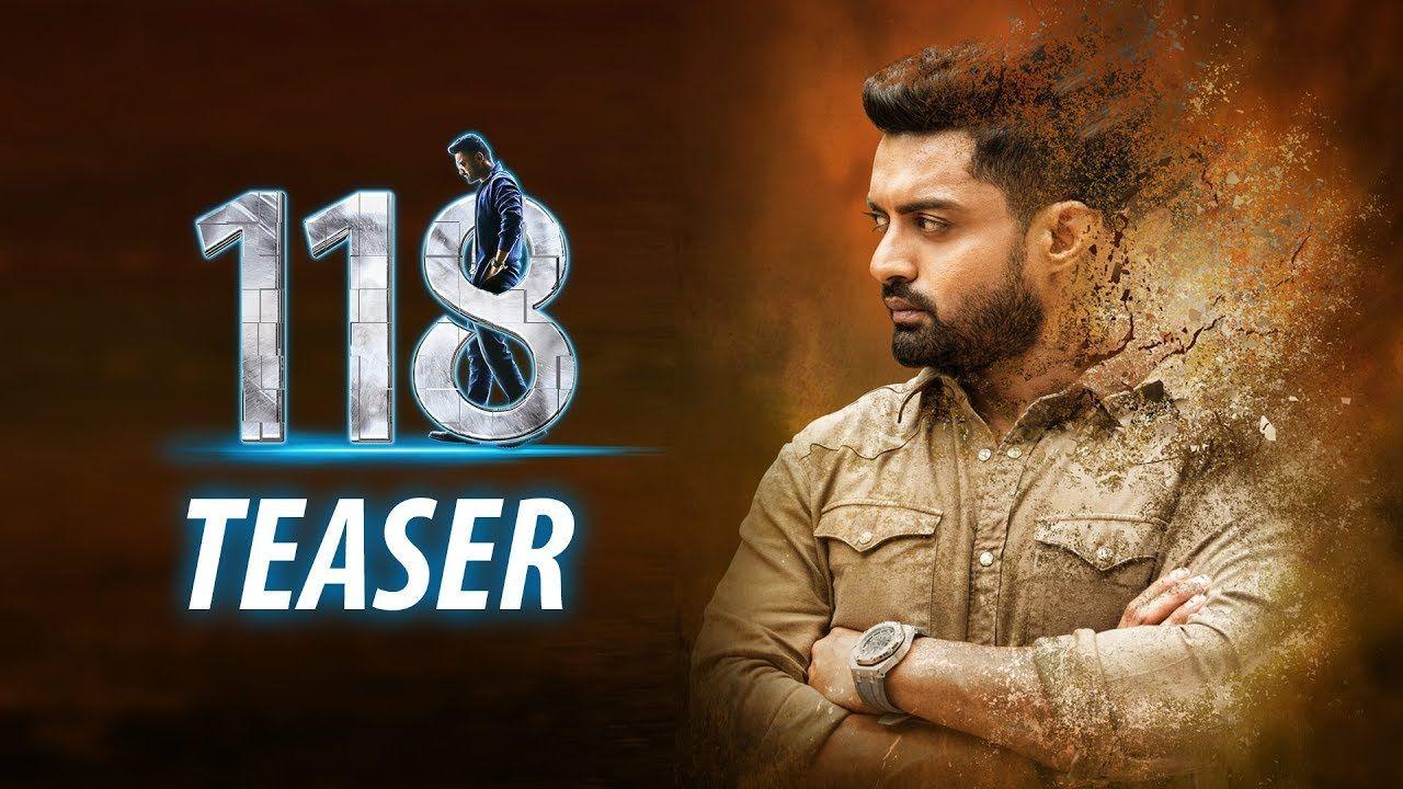 118 Teaser Talk SO CAPTIVATING! Movie teaser, Telugu