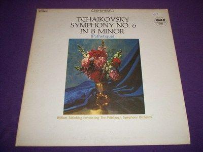 """Tchaikovsky Symphony No. 6 - Steinberg Pittsburgh Symphony 12"""" Vinyl LP SPC-4026"""