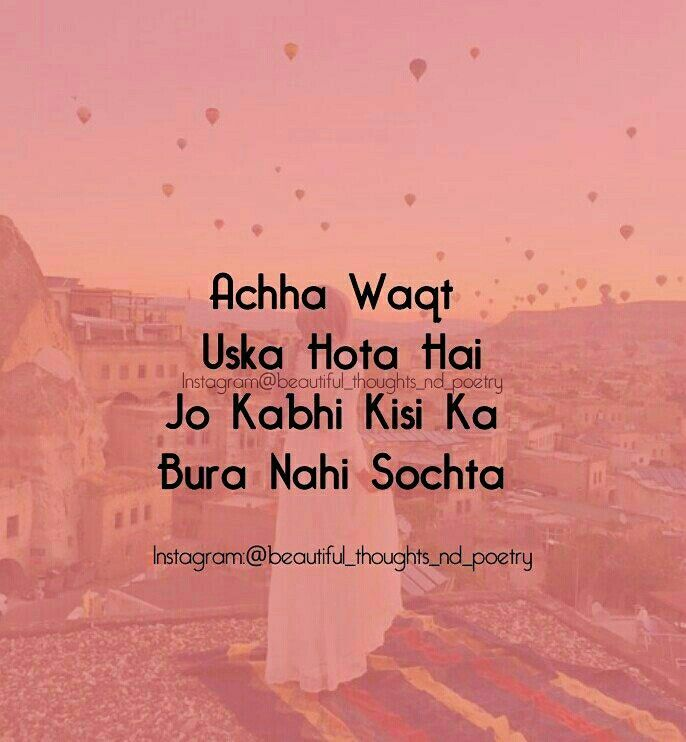 Pin by Ajay Dala on love Shayari | Pinterest | Islam, Dear diary ...
