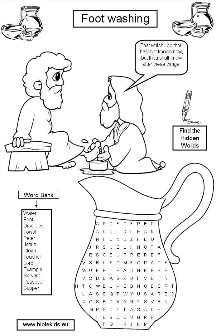 Jesus Washes the Disciples Feet Coloring Page · Washing Feet Craft ...