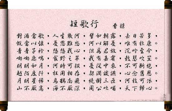 Paper Republic – Chinese Literature in Translation