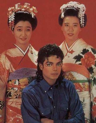 #CelebrateBad25 at the #MJFCWMJBday Later!! [turning japanese!]