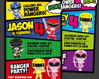 Power Rangers Invitation Power Ranger Birthday Party Power
