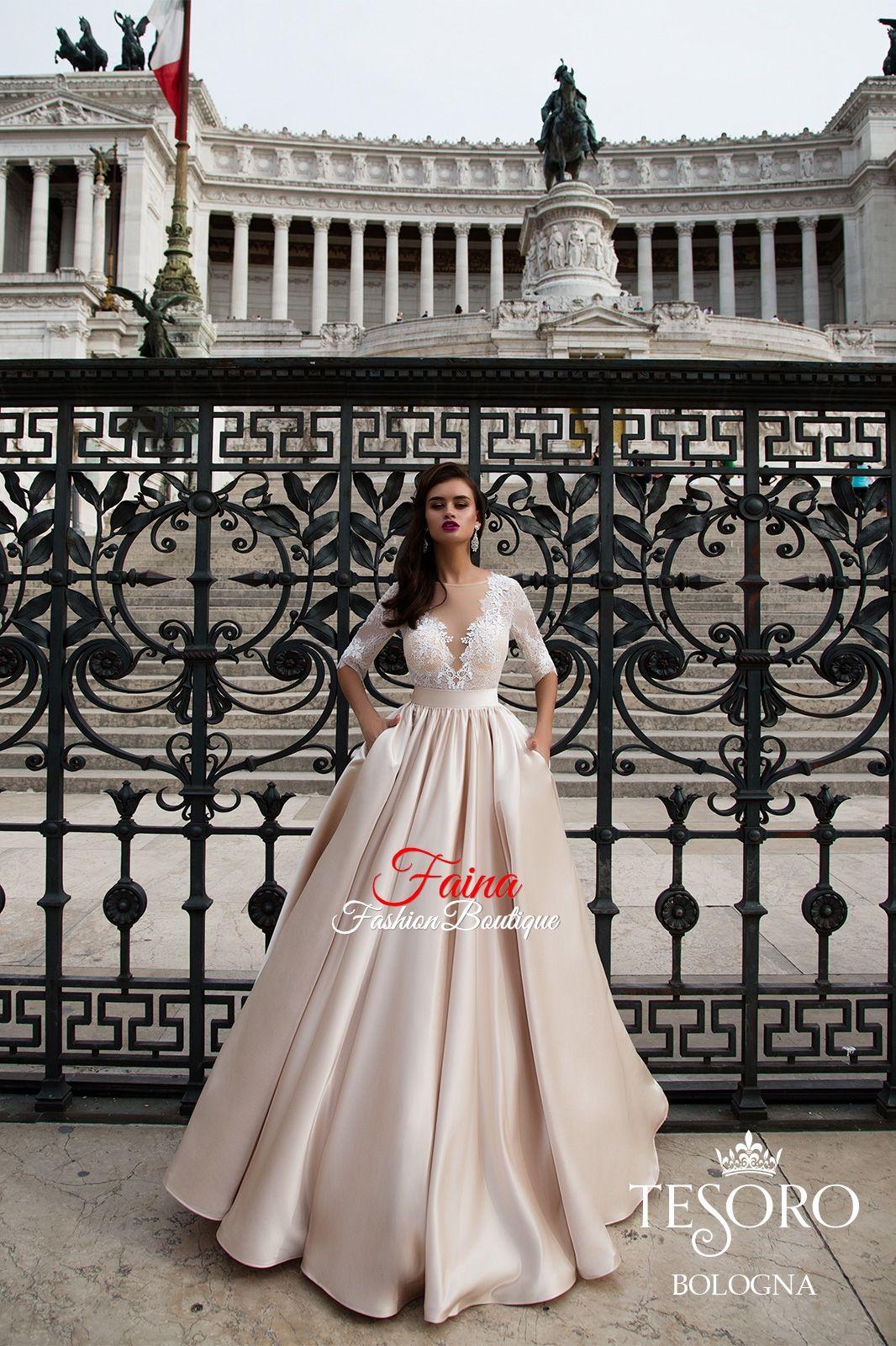 638888410fe Вечерние и свадебные платья Tesoro в Саратове