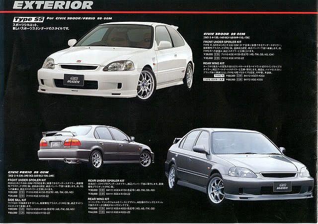 Mugen Power Catalog Honda Civic Ek9 Avtomobili Sportivnye Avtomobili Superkary
