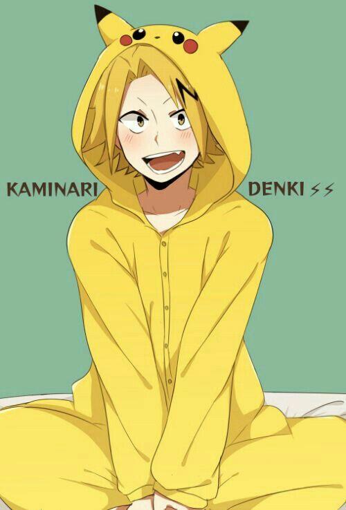 PMOYS(Denki Kaminari X Reader) (Texting AU) - 2 ~ Request Denied