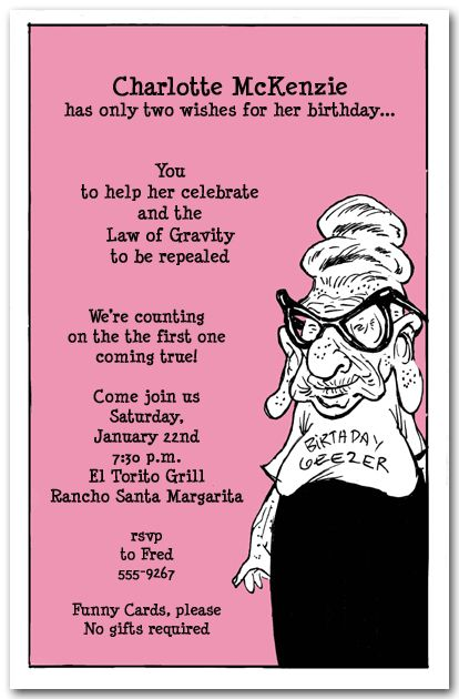 Geezer Gal Birthday Party Invitations Surprise