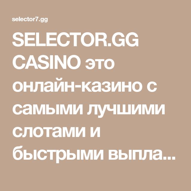Онлайн казино с маленькими ставками как называется игра игровые автоматы на реальные деньги си2