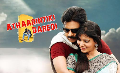 Attarintiki Daredi Movie Where Is Pawan Kalyan S Aunt In 2020 Kalyan Movie Screenshots Full Movies Download