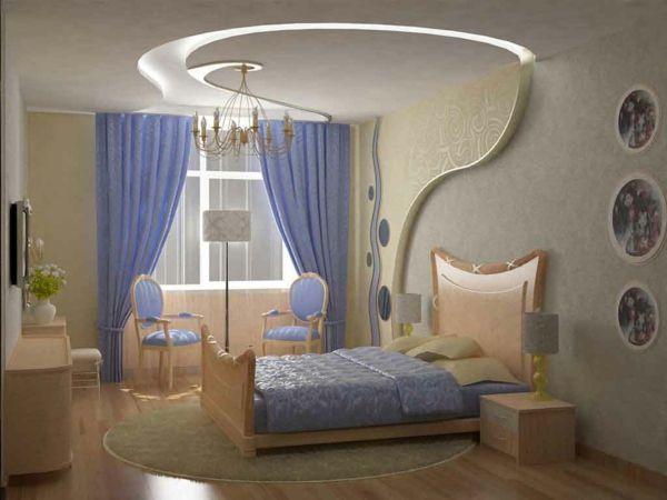 Gardinen Dekorationsvorschläge Kleine schlafzimmer