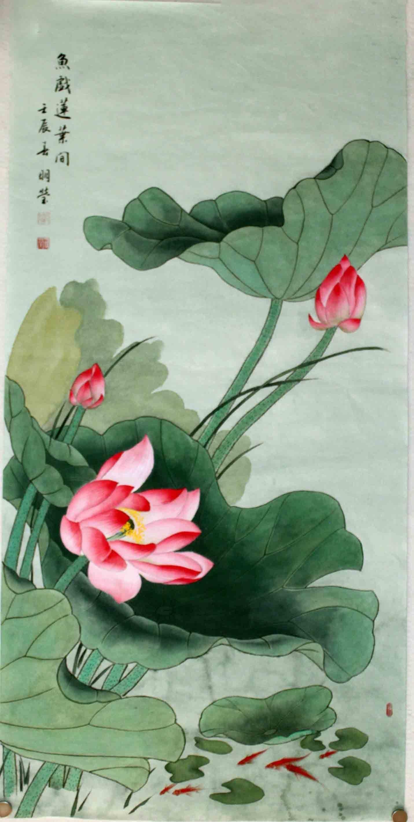 Jp Fish Swimming Among Lotus Leaves Chinese Painting Lotus