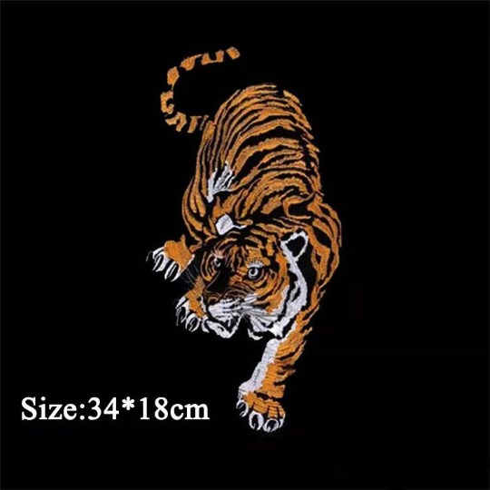 Tiger Animal Embroidered Sew On Iron On Badge Patch Shirt Fabric Craft Transfer