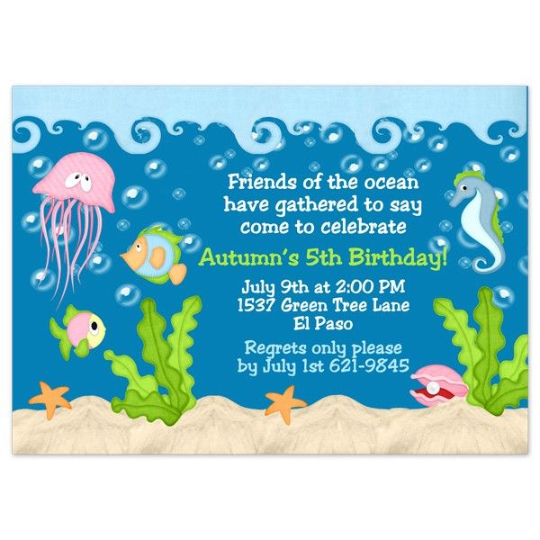 under the sea birthday invitations wording 5 yr old bday party