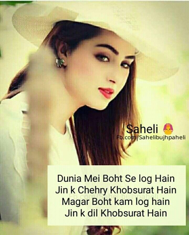 cute female quotes