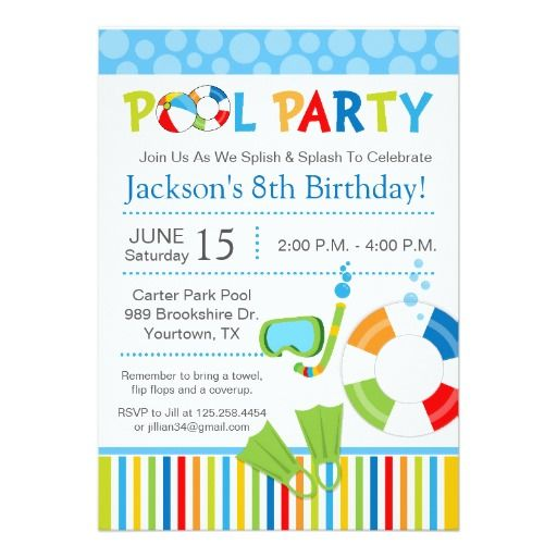 Pool party birthday invitation pink green birthday party pool party birthday invitation stopboris Images
