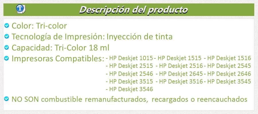 CARTUCHOS HP 662 COMPATIBLES