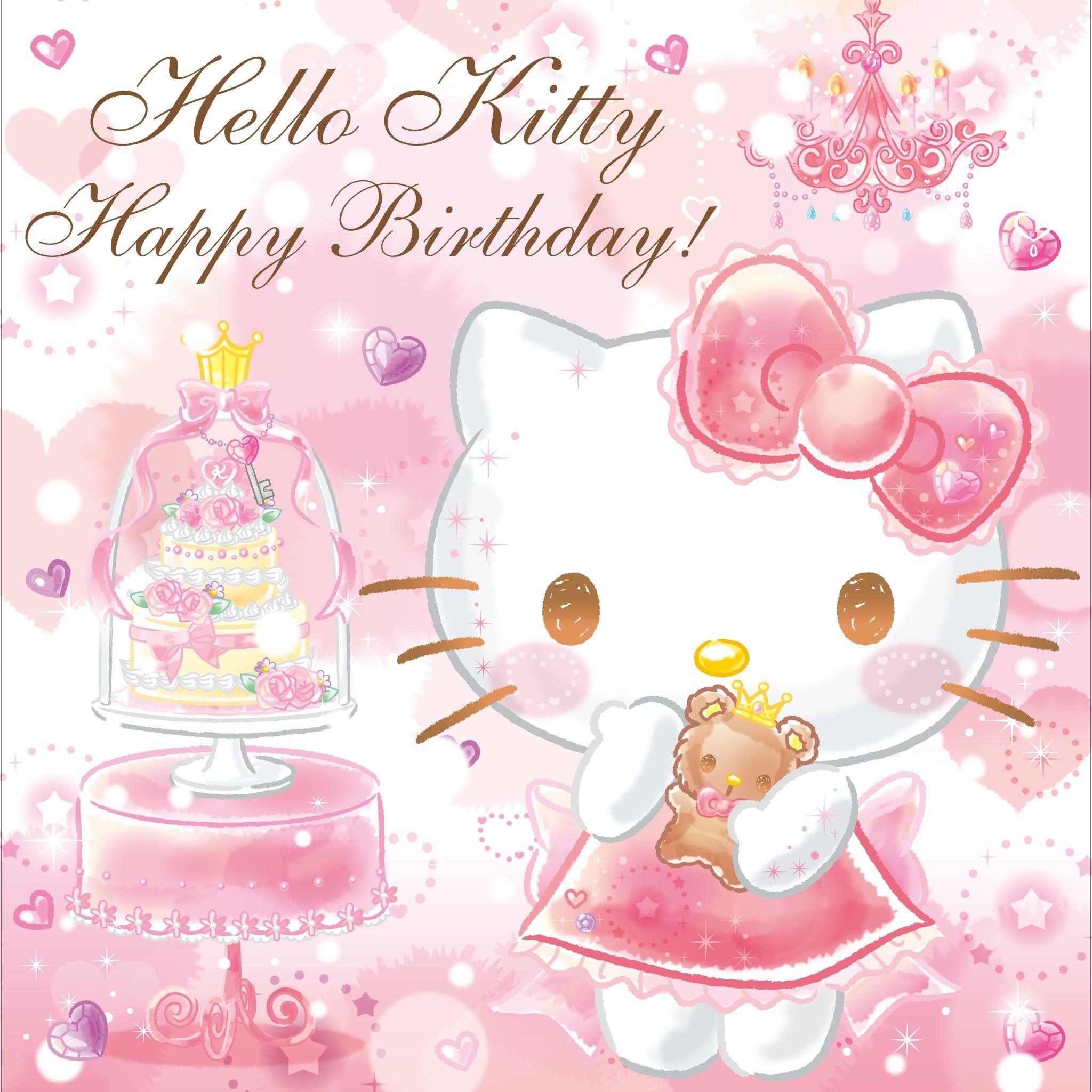 Hello Kitty Happy Birthday Hello Kitty Birthday Hello Kitty Hello Kitty Images